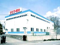 厚木工場の画像